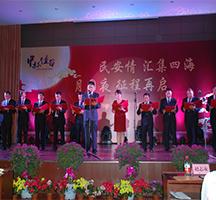 2012中秋晚会