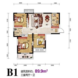 B1户型 三室两厅一卫 约89.9㎡