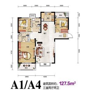 A1/A4户型 三室两厅两卫 约127.5㎡