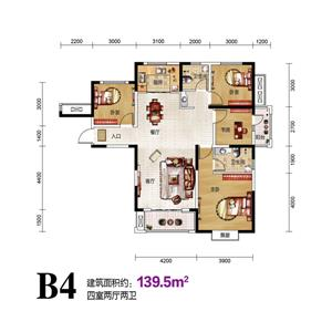 B4户型 四室两厅两卫 约139.5平方米